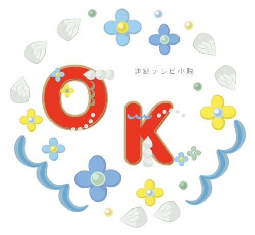 まれ風ロゴ